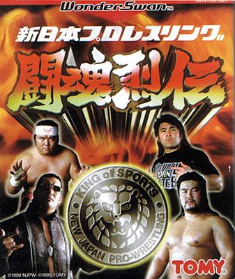 Japan Pro Wrestling (New)