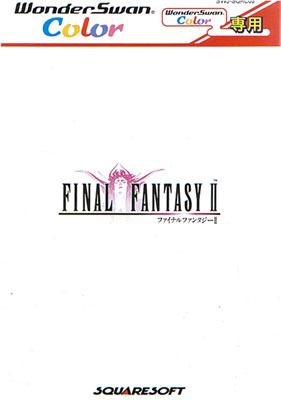 Final Fantasy II (New) (Preorder)