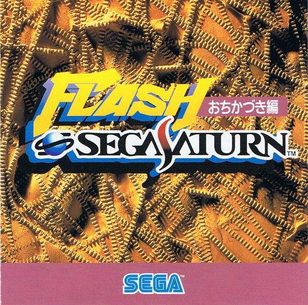 Flash Sega Saturn