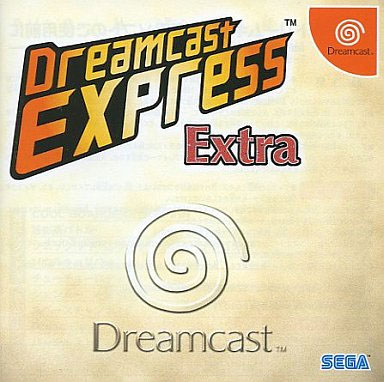 Dreamcast Express Extra (New)