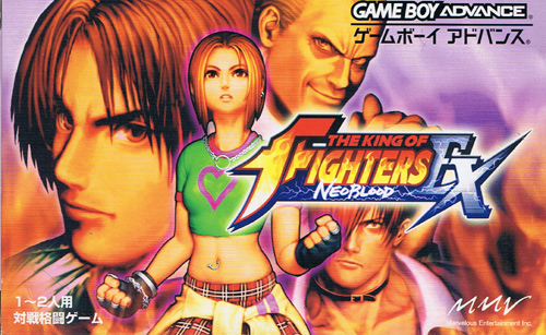 The King of Fighters EX