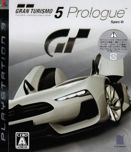 Gran Turismo 5 Prologue Spec III (New)