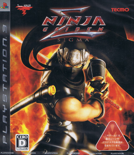 Ninja Gaiden Sigma (New)