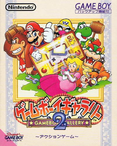 GameBoy Gallery 2