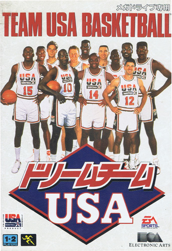 Dream Team USA