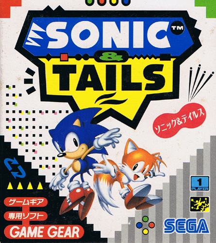 Sonic & Tails (Cart Only)