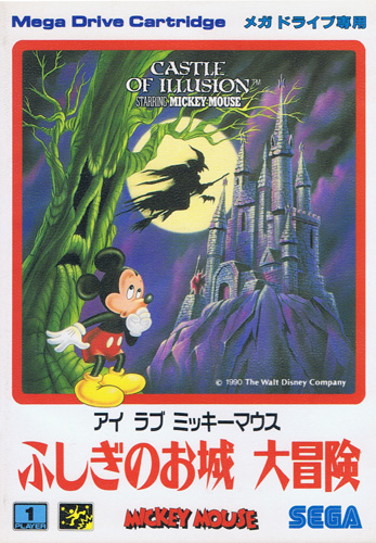 Mickey Mouse Castle of Illusion