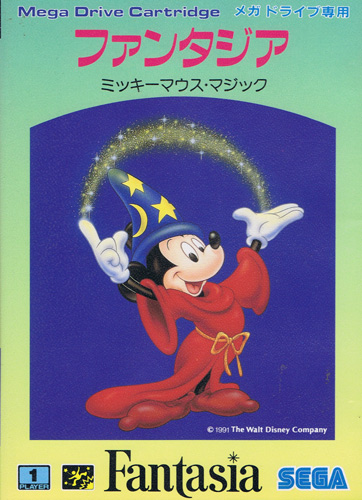 Mickey Mouse Fantasia (New)