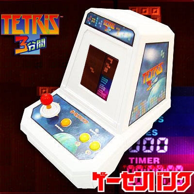Game Bank Tetris with 100 Yen Coin (New)