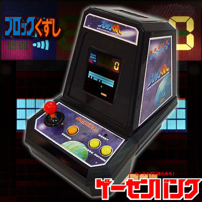 Game Bank Breakout with 100 Yen Coin (New)