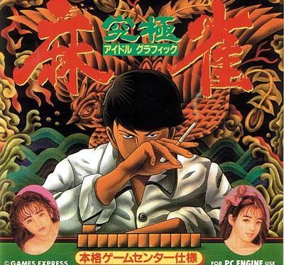 Mahjong Idol Graphics