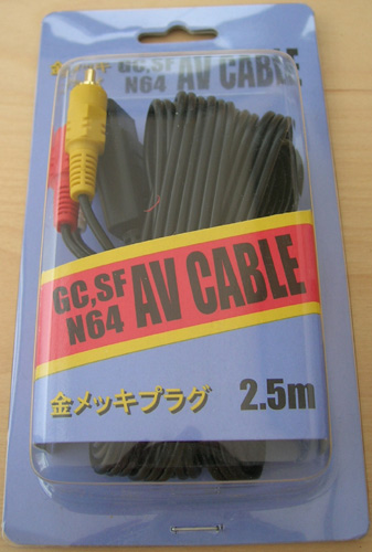 GameCube Super Famicom N64 AV Cable (New)