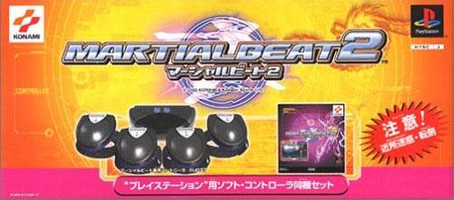 Martial Beat 2 Controller Set