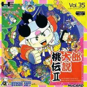 Momotaro Densetsu II