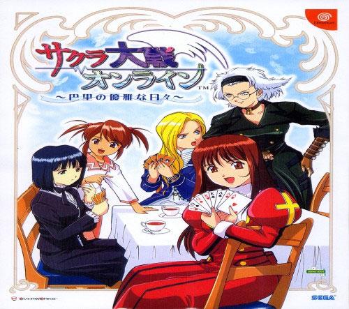 Sakura Wars Online Paris Limited Edition