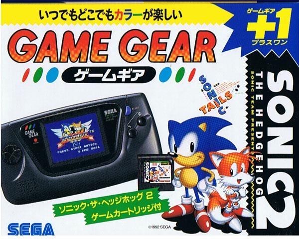 Game Gear Sonic The Hedgehog 2 Pack New From Sega Sega Hardware