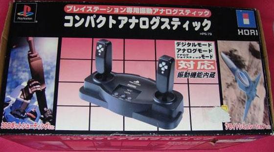 Playstation Compact Analogue Stick (New)