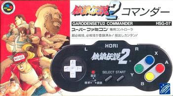Fatal Fury 2 Commander (New)