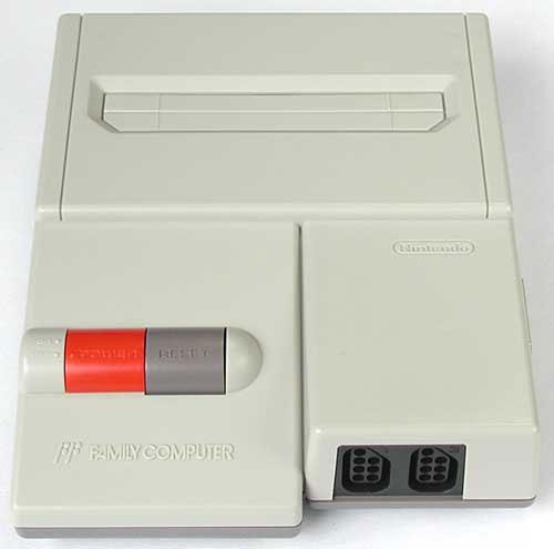 Japanese AV Famicom (No Box or Manual)