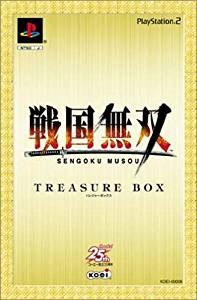 Sengoku Musou Treasure Box (New)
