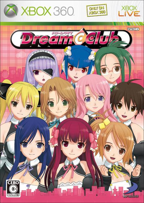 Dream C Club