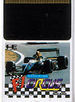 F1 Circus (Hu Card Only)
