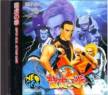 Art Of Fighting From Snk Neo Geo Cd