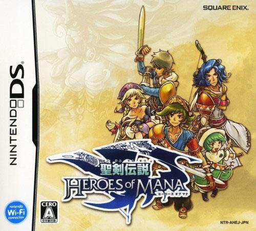 Seiken Densetsu Heroes of Mana (New)