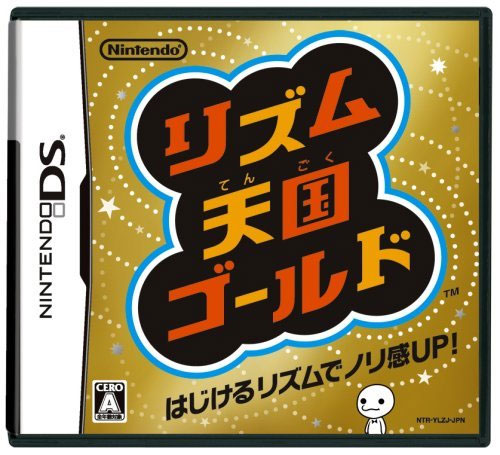 Rhythm Tengoku Gold (New)