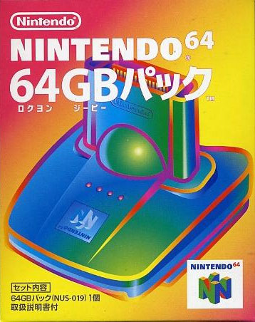 Nintendo 64 GB Pack (No Box or Manual)