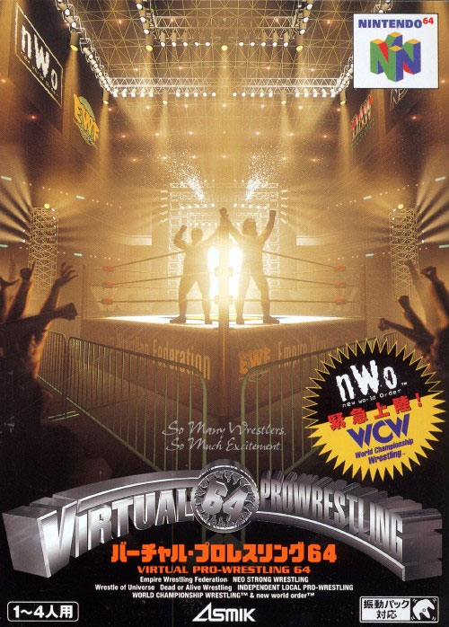 Virtual Pro Wrestling 64 (Cart Only)