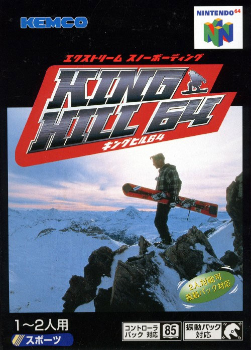 King Hill 64 (Cart Only)