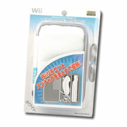 Wii Remote & Nunchukas Holder White (New)