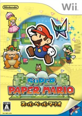 Super Paper Mario (New)
