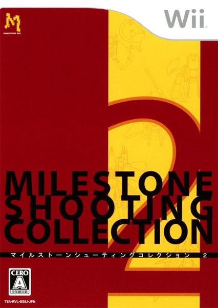 Milestone Shooting Collection 2 (New)