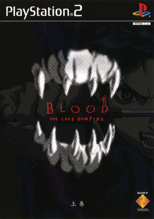 Blood The Last Vampire (Part One)
