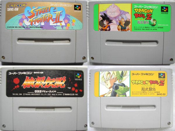 8 Super Famicom Games (Unboxed, No Manuals)