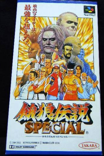 Fatal Fury Special (Cart Only)