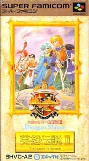 Dragon Slayer Hero Legend II (Cart Only)