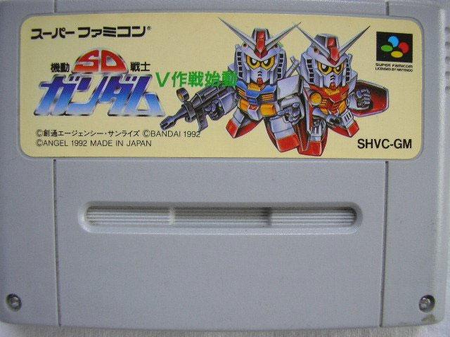 SD Gundam V (Cart Only)