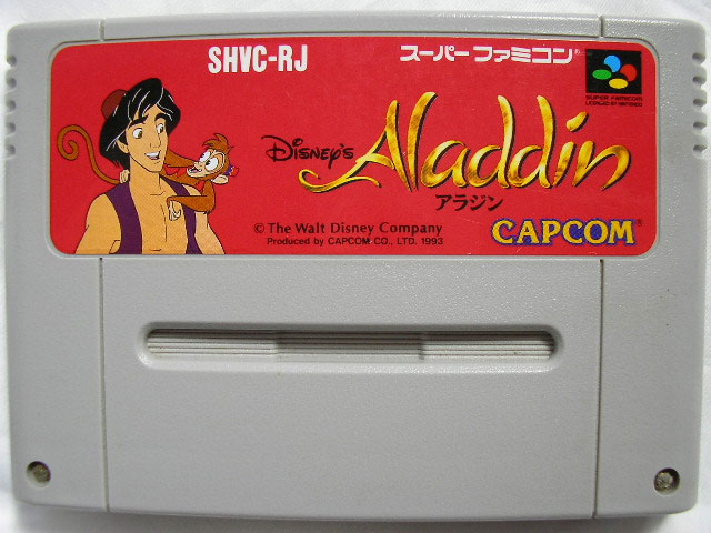 Aladdin (Cart Only)