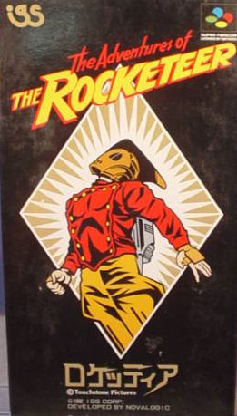 The Rocketeer (Cart Only)