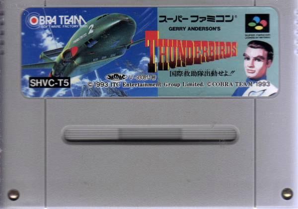 Thunderbirds (Cart Only)