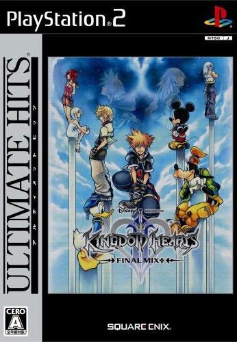 Kingdom Hearts II Final Mix + (Ultimate Hits)