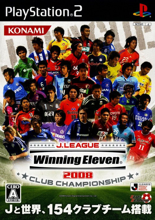 J League Winning Eleven 2008 Club Championship (New)