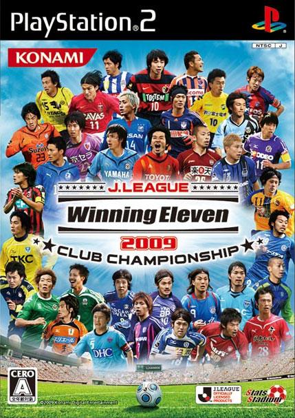 J League Winning Eleven 2009 Club Championship (New)