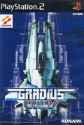 Gradius III & IV