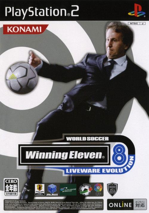 Winning Eleven 8 Liveware Evolution
