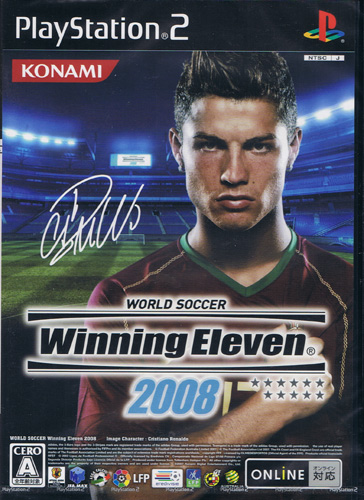 World Soccer Winning Eleven 2008