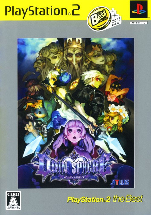 Odin Sphere (The Best) (New)